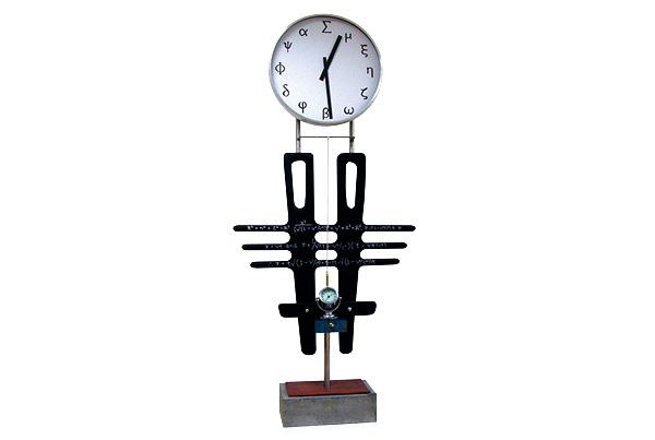 Relativity Clock